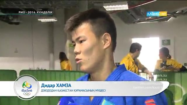 Олимпиада-2016. Күнделік (4-күн)