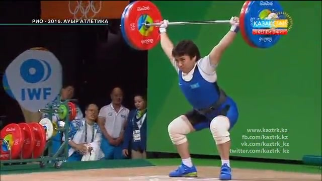 Олимпиада - 2016. Ауыр атлетика (Қыздар). Тікелей эфир