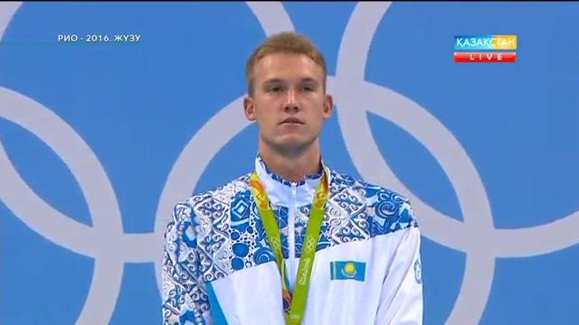 Қазақстан қоржынына екінші алтынды салған Дмитрий Баландинді марапаттау сәті
