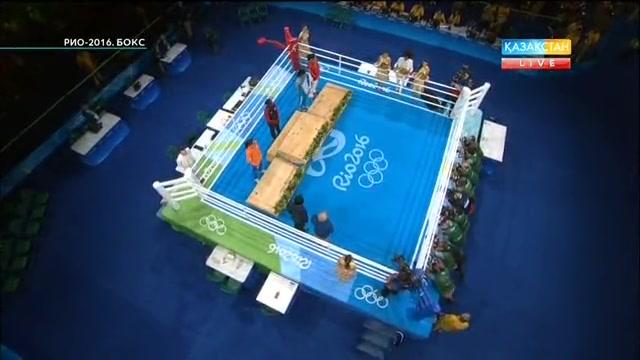 Рио Олимпиадасының қола жүлдегері Дариға Шәкімованы марапаттау сәті (ВИДЕО)