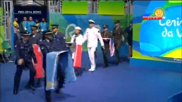 Рио Олимпиадасының қола жүлдегері Иван Дычконы марапаттау сәті (ВИДЕО)