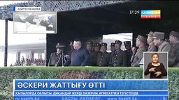 Онлайн казакстан улттык арнасы прямой эфир фото 81-716