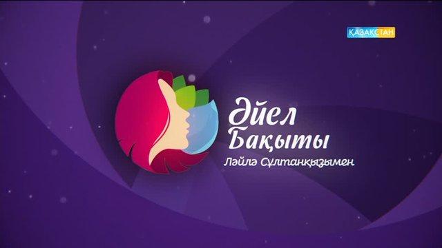 Казахстанские сайты бисексуалов