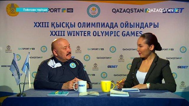 Олимпиада-2018. Пхенчхан төрінде. 1-бағдарлама (Толық нұсқа)