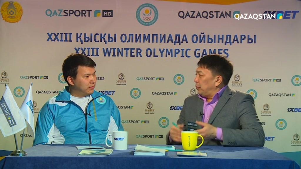 Олимпиада-2018. Пхенчхан төрінде. 3-бағдарлама (Толық нұсқа)