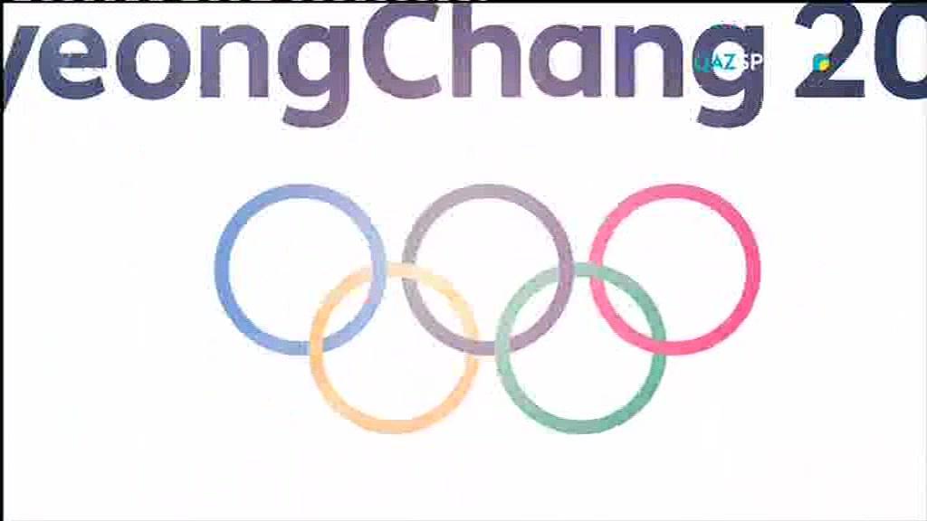 Олимпиада-2018  күнделігі. (11.02.2018 жыл)