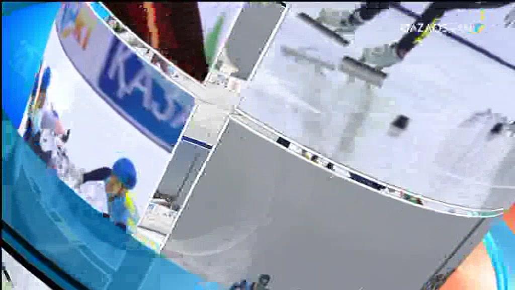 Олимпиада-2018. Күнделік. 8-бағдарлама  (16.02.2018) (Толық нұсқа)