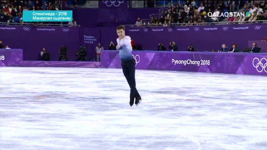 Олимпиада-2018. Мәнерлеп сырғанау. Ерлер, Еркін бағдарлама (Толық нұсқа)