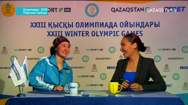 Олимпиада-2018. Пхенчхан төрінде. 13-бағдарлама (Толық нұсқа)