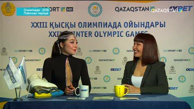 Олимпиада-2018. Пхенчхан төрінде. 15-бағдарлама (Толық нұсқа)
