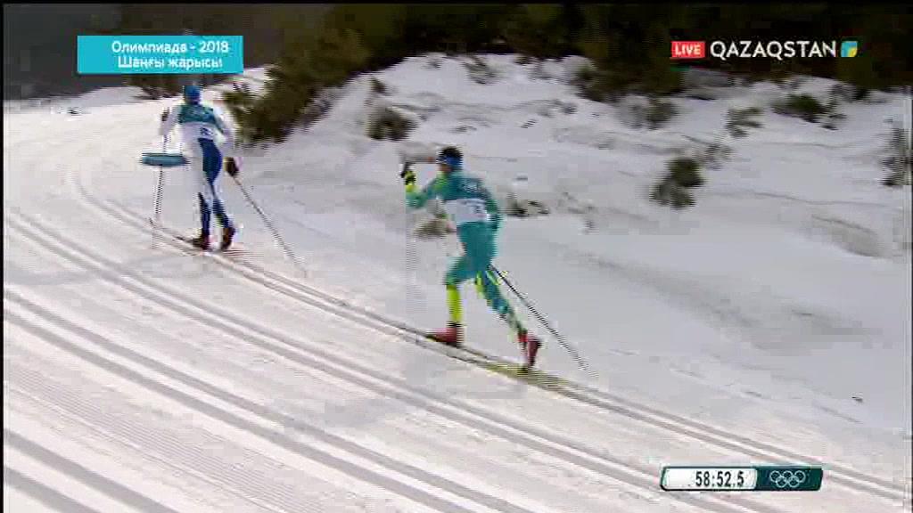 Олимпиада-2018. Шаңғы жарыс. 50 км. Ерлер (Толық нұсқа)