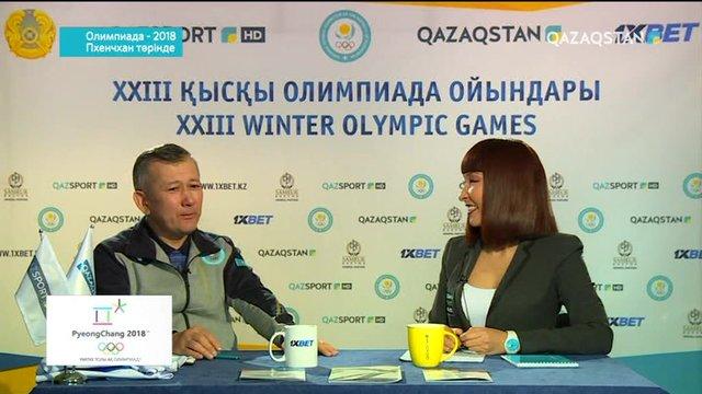 Олимпиада-2018. Пхенчхан төрінде. 17-бағдарлама (Толық нұсқа)