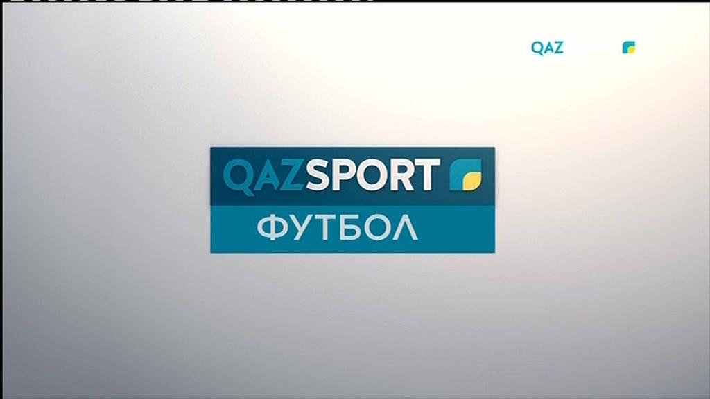 "Чемпионат мира по футболу FIFA 2018. ""На пути в Россию"" 4 программа"