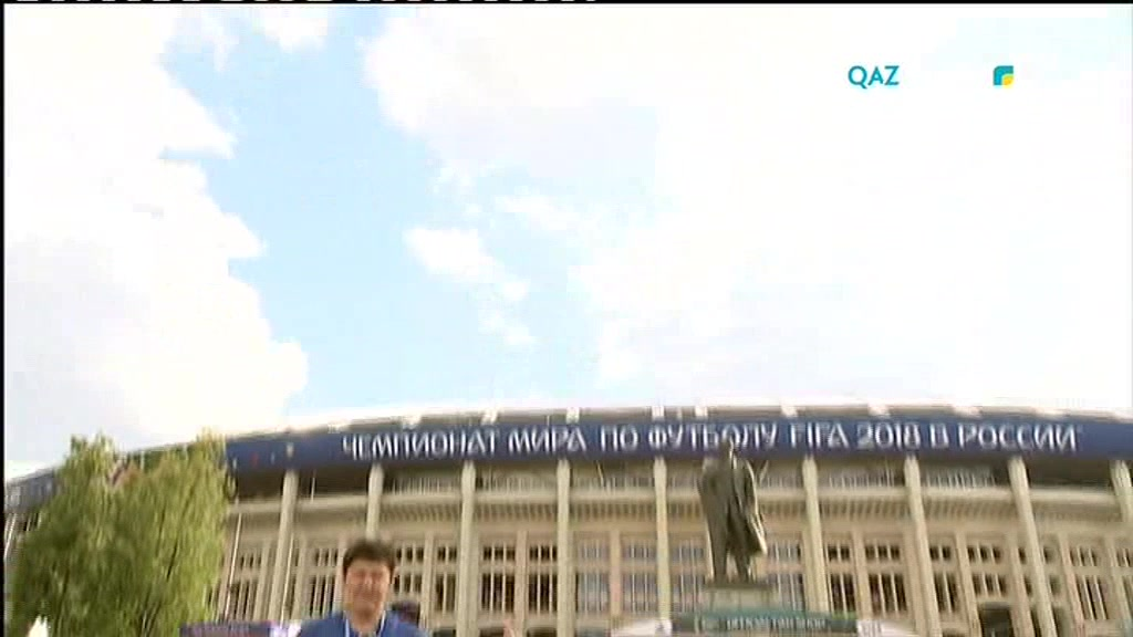 FIFA - 2018. Ресей - Сауд Арабиясы тікелей эфирде