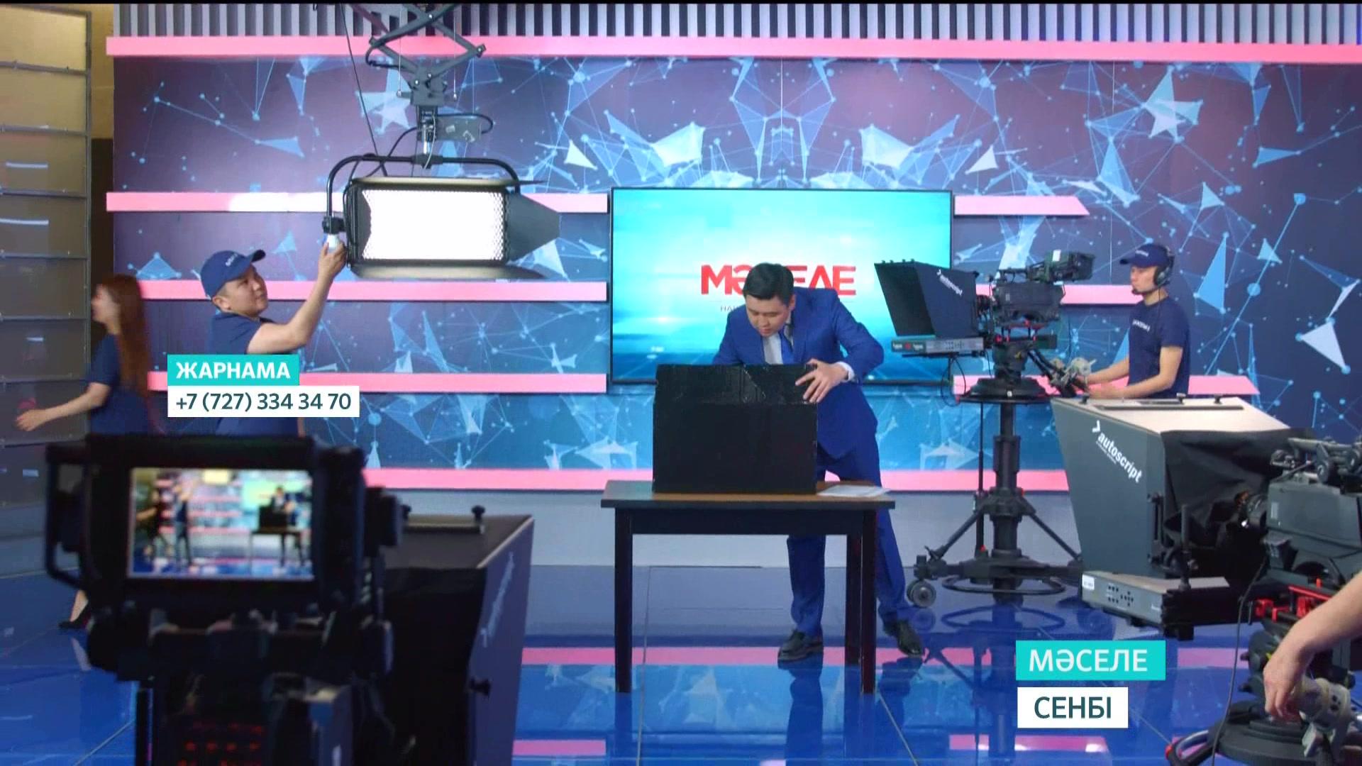 23.06.2018 – Футбол. Әлем чемпионаты - 2018. Оңтүстік Корея – Мексика (Толық нұсқа)