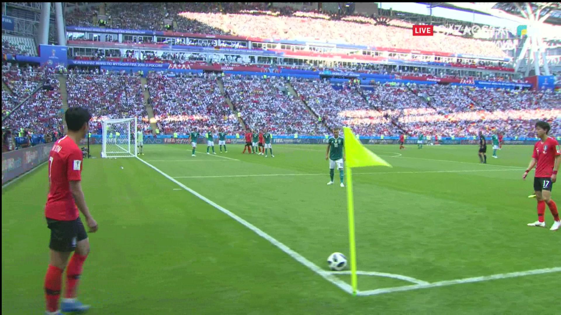 Оңтүстік Корея – Германия - 1:0 | Әлем Чемпионаты 2018