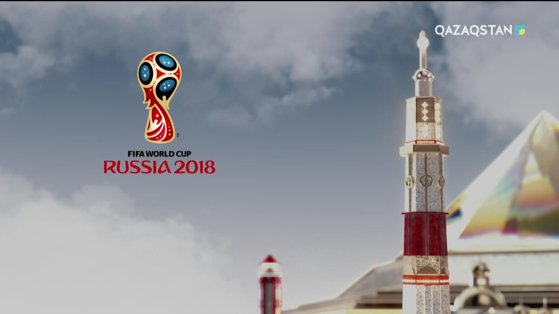 10.07.2018 - Футбол. Әлем Чемпионаты - 2018. 1/2 Финал. Франция – Бельгия (Толық нұсқа)