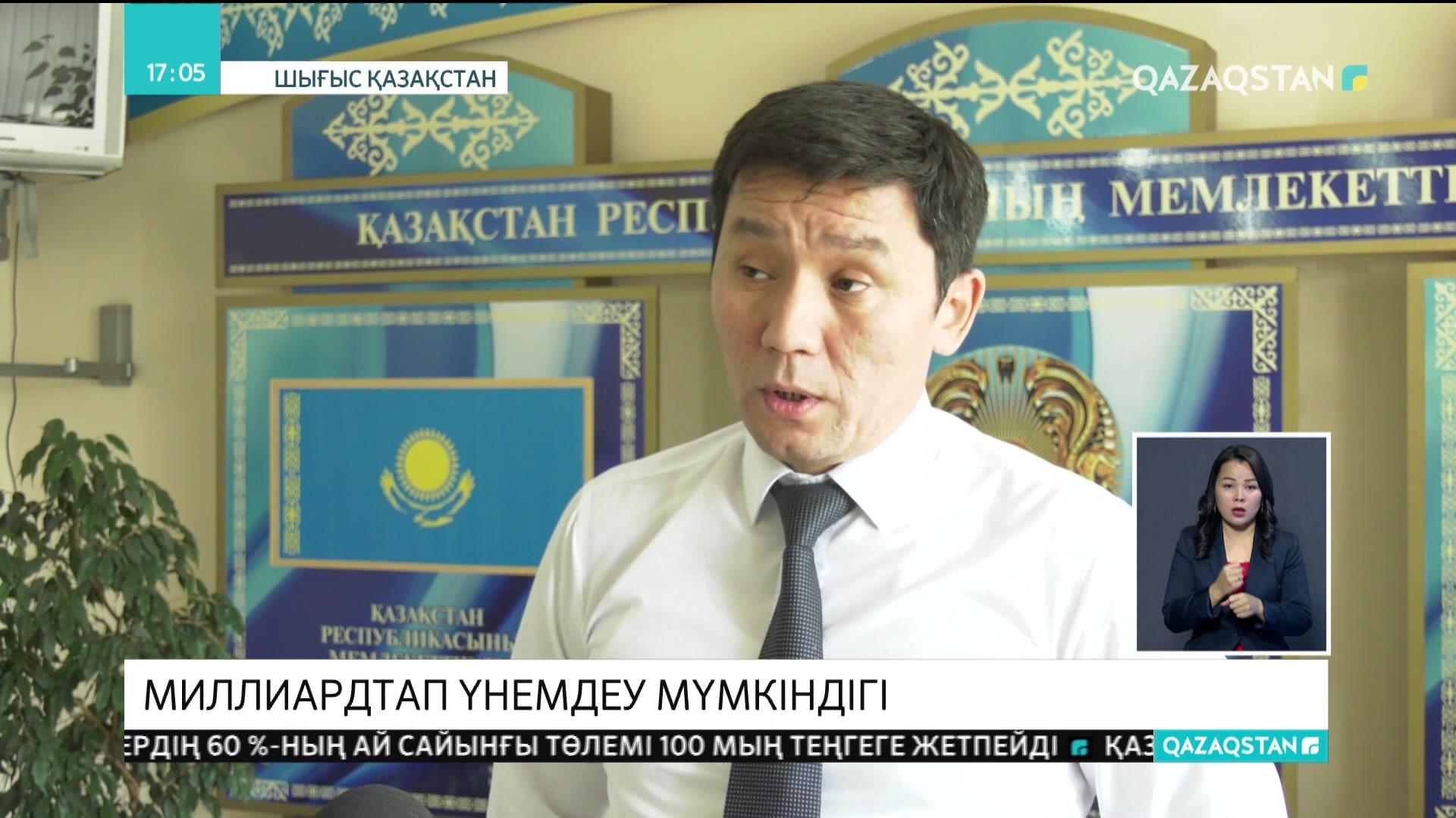 Алматы сату ойын автоматтары