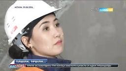 Онлайн казакстан улттык арнасы прямой эфир фото 81-489