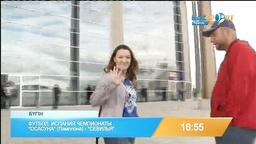 Онлайн казакстан улттык арнасы прямой эфир фото 81-167